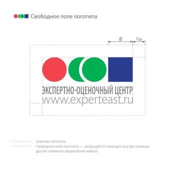 Свободное поле логотипа