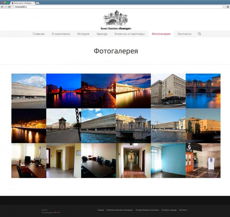 Бизнес центр «ЛенИздат» — Фотогалерея