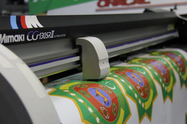 Печать рекламной продукции