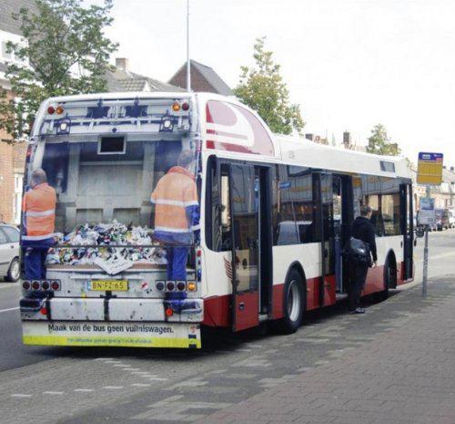 Реклама на автобусе. цены