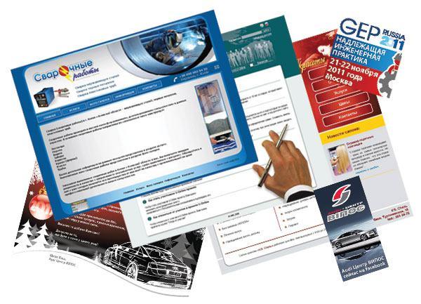 Сайт-визитка. Цены