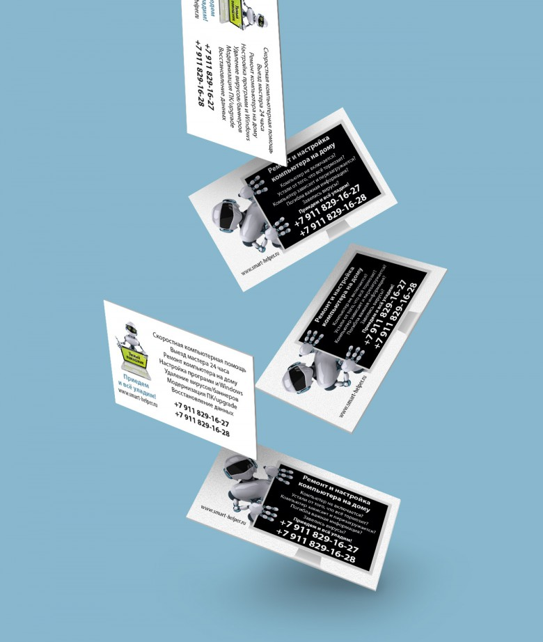 Рекламные визитки для раздачи промоутерами